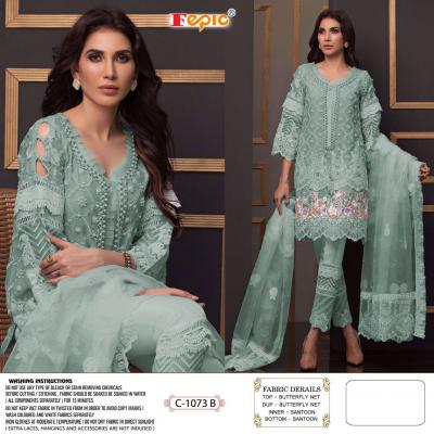 Fepic Rosemeen C-1073 Colors Suits