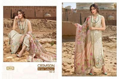Shree Fabs Crimson Bridal Collection vol3 8171-8177 Suits