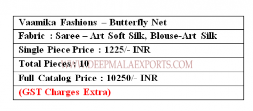 Vaamika Fashion Butterfly Price