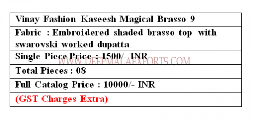 Vinay Fashion Kaseesh Magical Brasso 9 Price