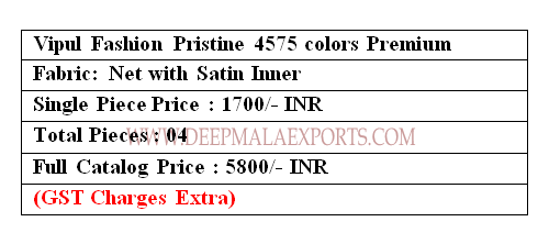 Vipul Fashion Pristine 4575 Price