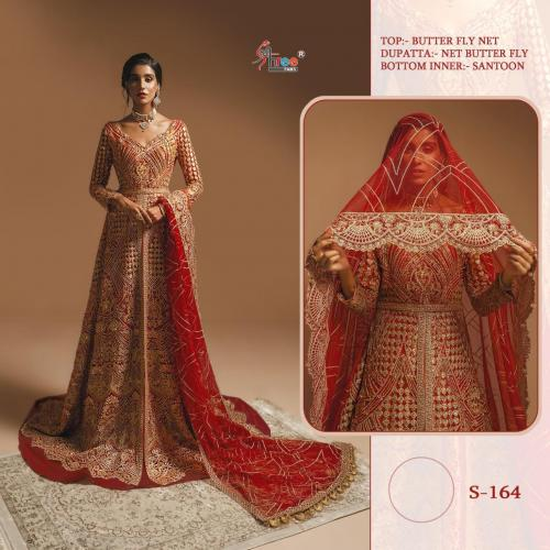 Shree Fabs S-164 Suit